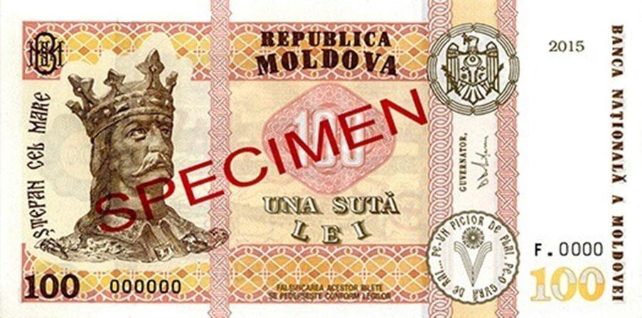 Защитные элементы модернизированных банкнот