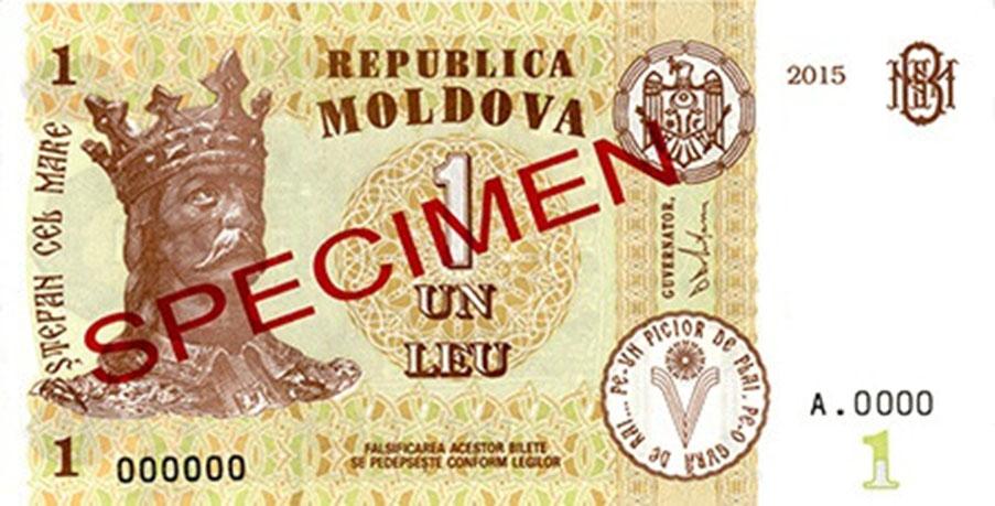 Elementele de siguranță ale bancnotelor modernizate   Banca Națională a Moldovei